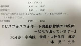 11B95D97-8D75-405E-830B-A152848A5C1A.jpg